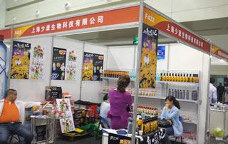 上海少派生物科技有限公司参加郑州春季糖酒会
