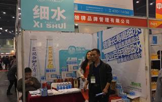细牌品牌管理有限公司参加郑州春季糖酒会