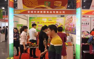 宜城市津南德食品有限公司参加郑州春季糖酒会