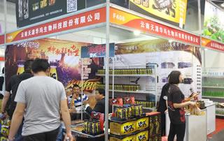云南天源华玛生物科技股份有限公司参加郑州春季糖酒会