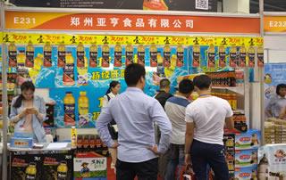 郑州亚亨食品有限公司参加郑州春季糖酒会