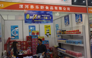 漯河养乐舒食品有限公司在郑州糖酒会展位
