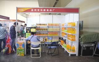 孟州市乐康食品厂参加郑州春季糖酒会