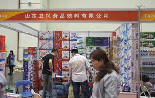 山东卫兴食品饮料有限公司在郑州糖酒会现场