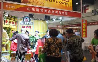 山东捂耳香食品有限公司参加郑州春季糖酒会
