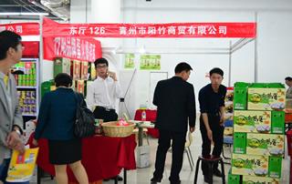 青州市阳竹商贸有限公司在淄博糖酒会现场