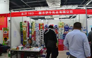 衡水伊牛乳业有限公司2016山东春季糖酒会欢迎您