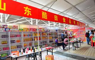 东酷田食品有限公司亮相2016淄博食品博览会
