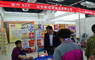 山东新宝锣食品有限公司在淄博会展位