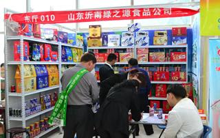 山东沂南绿之源食品公司参加山东淄博会