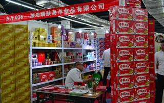 潍坊瑞联海洋食品有限公司参加山东淄博会