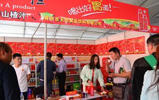 青州市天然食品饮料有限公司亮相2016淄博食品博览会