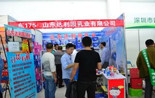 山东达利园乳业有限公司亮相2016淄博食品博览会