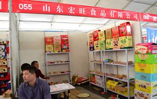 山东宏旺食品有限公司亮相2016淄博食品博览会