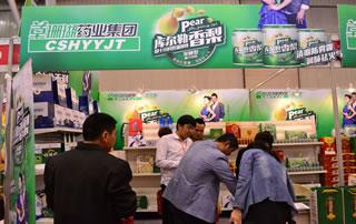 草珊瑚药业集团2016安徽糖酒会展位