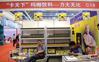 卡天下玛咖饮料亮相2016安徽糖酒会