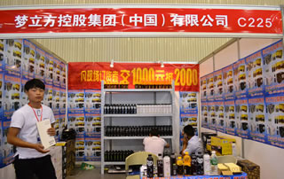 梦立方控股集团(中国)有限公司亮相2016安徽糖酒会