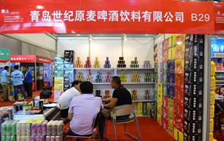 青岛世纪麦啤酒饮料有限公司2016安徽糖酒会势不可挡