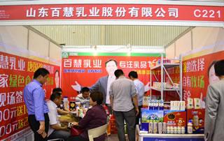 山东百慧乳业股份有限公司2016安徽糖酒会势不可挡