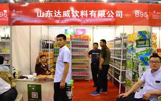 山东达威饮料有限公司出彩2016安徽糖酒会
