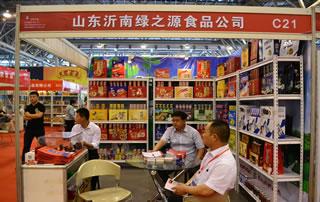 山东沂南绿之源食品有限公司亮相2016安徽糖酒会