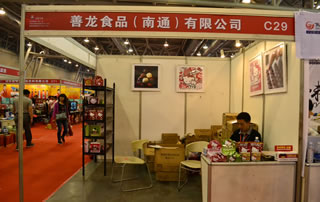 善龙食品(南通)有限公司2016安徽糖酒会势不可挡