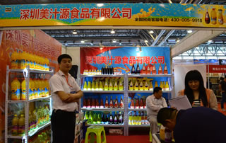 深圳美汁源食品有限公司出彩2016安徽糖酒会