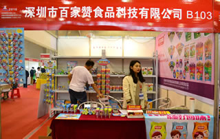 深圳市百家赞食品科技有限公司出彩2016安徽糖酒会