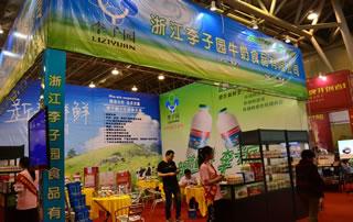 浙江李子园牛奶食品有限公司出彩2016安徽糖酒会