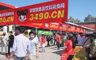 2016漯河食博会 好妞妞食品网重磅出击
