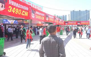 2016漯河食博会彰显3490.cn实力