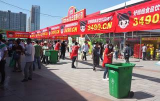 烈日下我们奋战漯河食博会