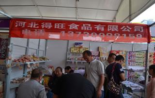 河北得旺食品有限公司惊艳2016漯河食博会