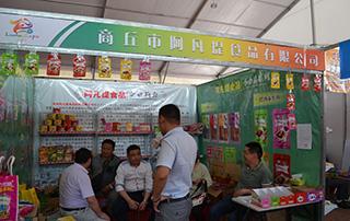 阿凡提食品亮相2016漯河食博会
