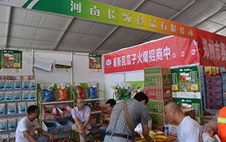 长领食品惊艳2016安徽糖酒会