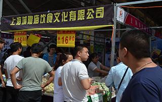城隍庙饮食文化有限公司在2016漯河食博会上的展位