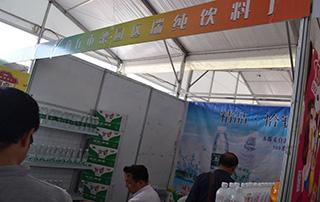 瑞纯饮料厂亮相2016漯河食博会