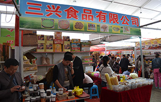 三兴食品有限公司亮相2016漯河食博会