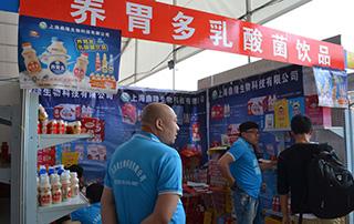 上海鼎隆生物科技有限公司亮相2016漯河食品会