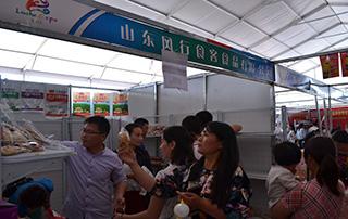 风行食客食品有限公司参加2016漯河食博会
