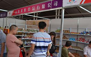 双旺食品有限公司亮相2016漯河食品会