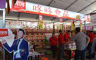 咚咚食品在2016漯河食博会上的展位