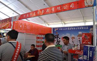河南七点半食品有限公司惊艳2016安徽糖酒会