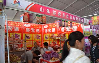 2016漯河食博会上,贺喜龙食品有限公司展位独领风骚!