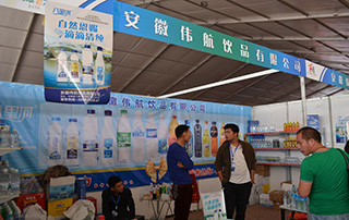 伟航饮品有限公司亮相2016漯河食品会