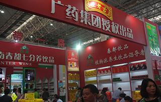 广药集团参加2016漯河食博会
