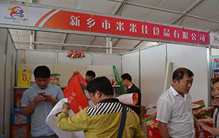 2016漯河食博会上,米米佳食品展位独领风骚!