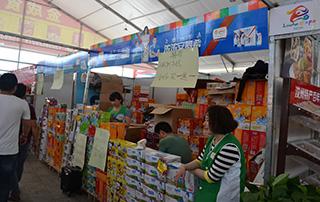 浓浓安慕希参加2016漯河食博会