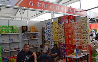 四季食品亮相2016漯河食品会