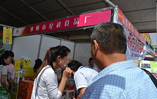 星科食品亮相2016漯河食品会